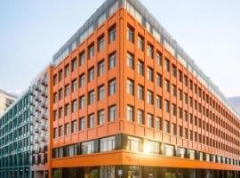 Сайт поиска помещений под офис Мирской переулок Аренда офиса 50 кв Дмитрия Ульянова улица