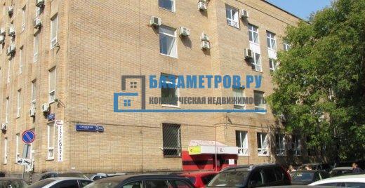 Найти помещение под офис Селезневская улица Аренда офиса 15 кв Новоселки 1-я улица