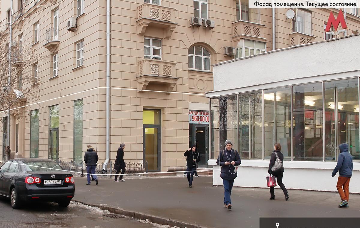 Москва Ленинский Проспект 37 Магазин Обуви Мрц