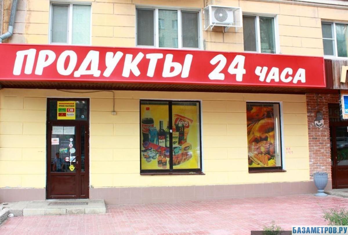 Заказ продуктов на дом в новокузнецке