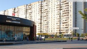 Коммерческая недвижимость в метро братеево аренда офисов новосибирск советский район