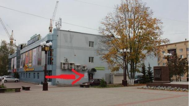 Офис 11м2, Московская обл,  г Дмитров,  ул Советская,  д 3