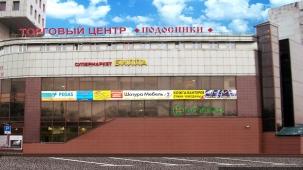 экскаватора аренда помещения под магазин у метро лермонтовский проспект популярностью