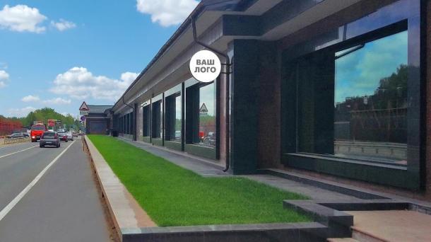 Аренда помещения свободного назначения в Лапино от собственника