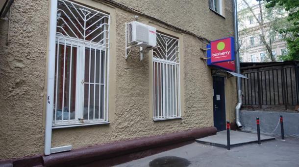Сдаю офис напротив метро Новослободская, 58 м2