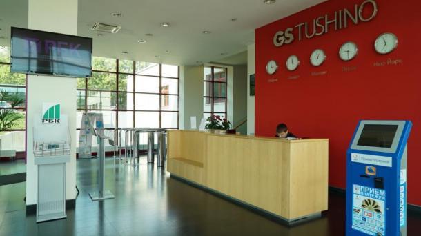 GS Тушино