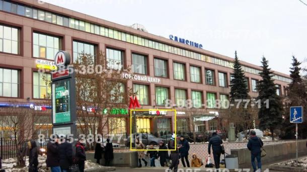 Торговая площадь около метро - 38 кв.м
