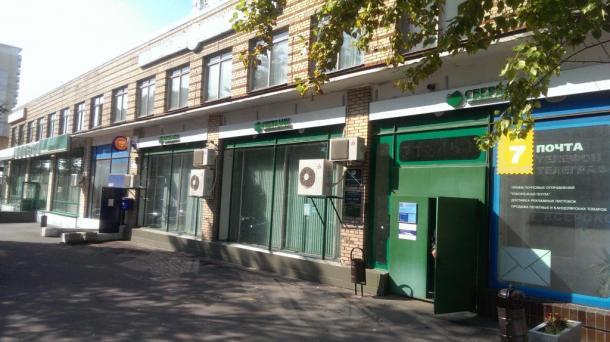 Торговое помещение на симферопольском бул.