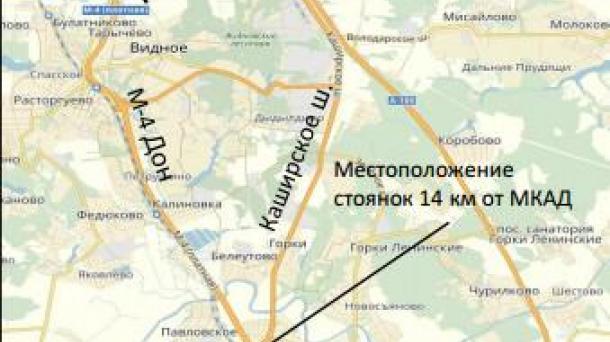 Земля 15000м2, Московская обл,  г Домодедово,  ст Ленинская