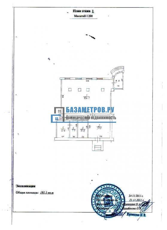 51 поликлиника московского района реабилитационный центр
