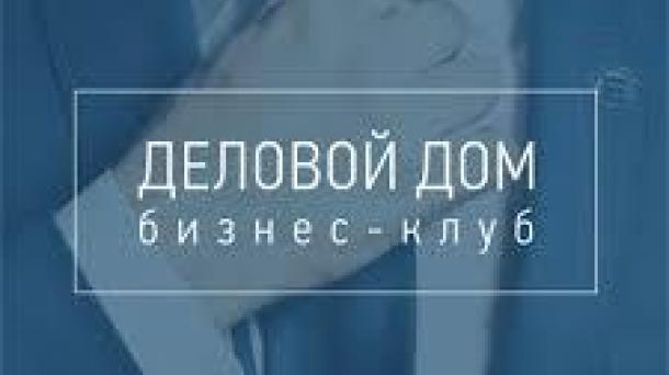 "Аренда рабочих мест в лофте ""Москва-Сити"""