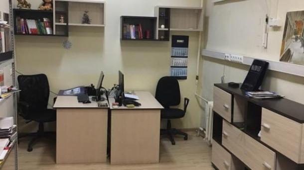 Рабочее место/комнату целиком