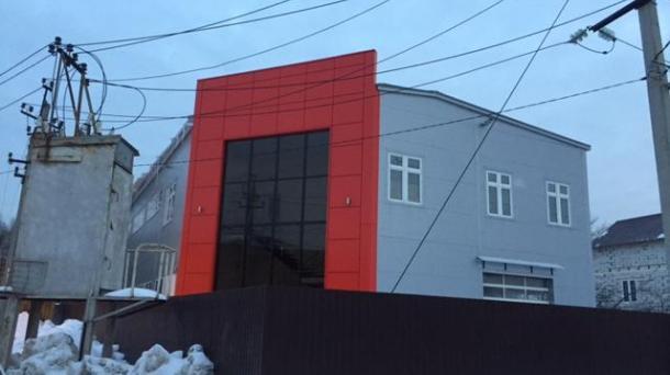 Сдам офис-складское помещение в Балашихе