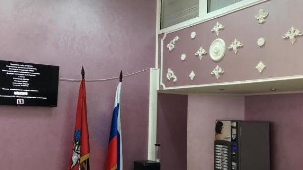 Офис с качественным ремонтом на Мясницкой