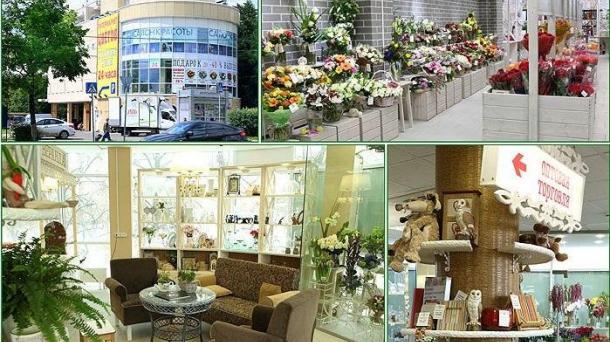 Продается здание в Москве