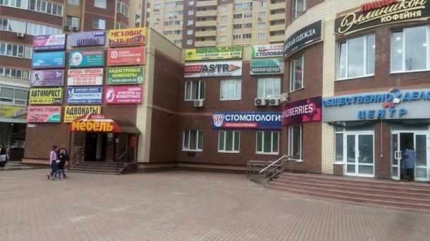 Офис 45м2, Московская обл,  г Солнечногорск,  ул Баранова,  д 58