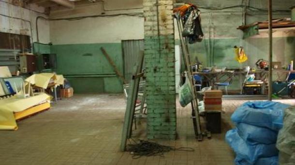 Продажа помещения под склад 480м2,  СВАО, 33333 руб.