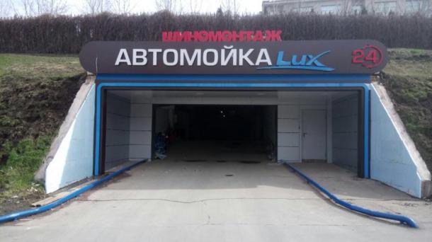 Готовый бизнес 193м2, Олимпийский пр-кт