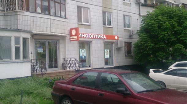 Помещение 60 м2 у метро Шипиловская