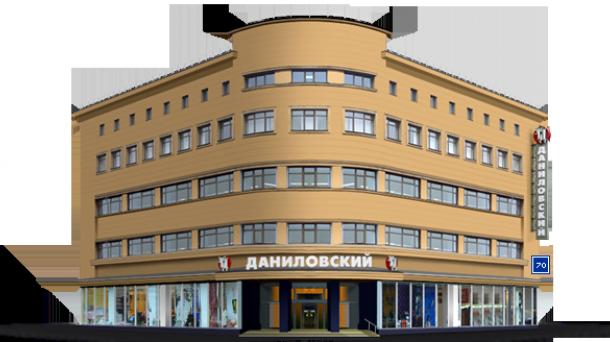 ТД Даниловский