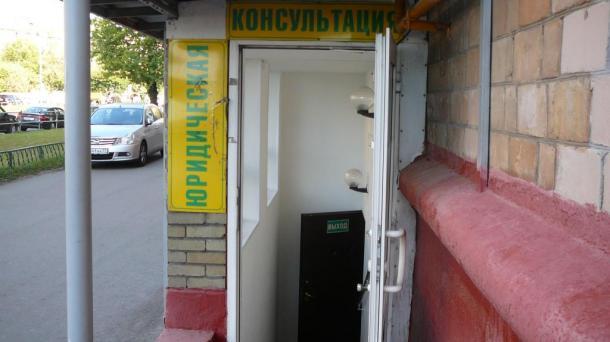 Продам офис 235м2,  САО, прямая аренда