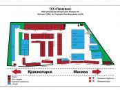 Торгово-Складской комплекс .