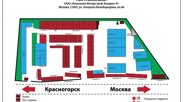 Готовый бизнес 8200м2, ул Генерала Белобородова,  д 46