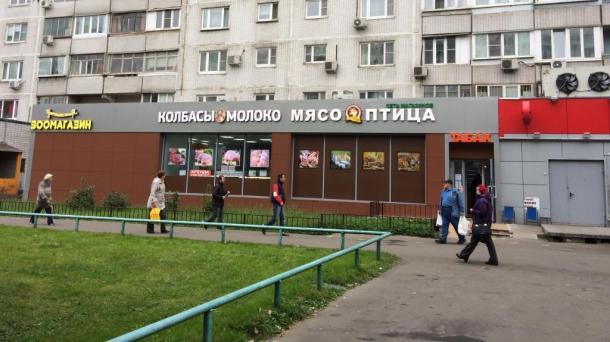 Готовый бизнес 18м2, ул Мурановская,  д 12