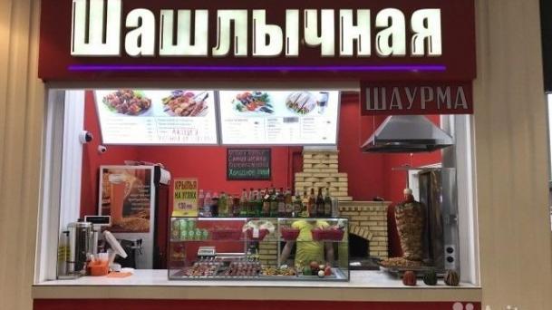 Готовый бизнес 18м2, Московская обл,  г Реутов,  ул МКАД 2 км