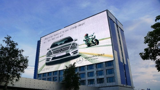 Офис 40м2, Молодежная
