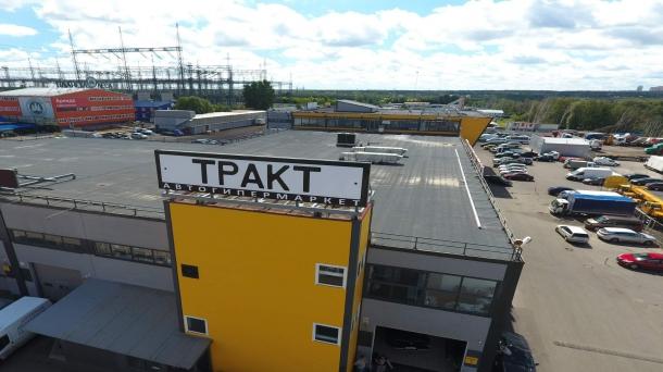 Офис 62.5м2, Бирюлево Западное,  МКАД 32-й километр,  д.с1