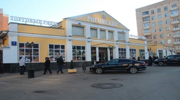 Аренда торговой площади 3м2,  Москва