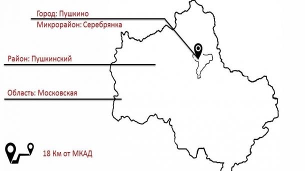 Земля 52500м2,  Пушкино,  Серебрянка микрорайон,  Осташковское шоссе