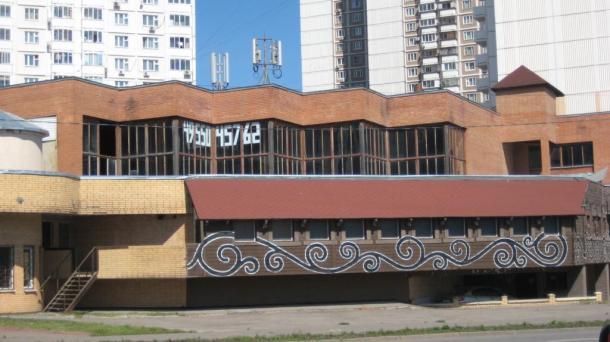 Офис 400м2, ул Барышиха,  д 14