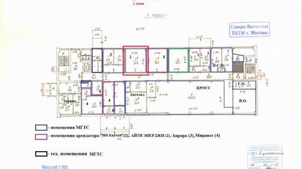 Офис 41.14м2, ул Декабристов,  д 27
