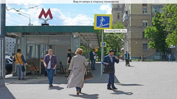 Продаю торговое помещение 52.1м2, Москва, 60000000руб.