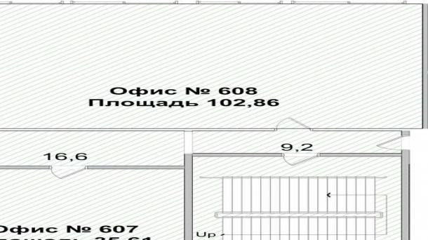 Площадь под офис 165м2,  Москва