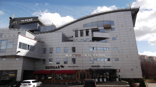 Офис 740м2, Раменки,  Минская улица,  д.2Гк1,  Рублевское шоссе