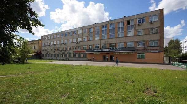 Аренда офисного помещения 8.4м2,  Москва