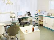 Стоматология с низкой арендой от ДИГМ
