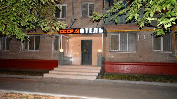 Готовый бизнес 500.5м2, ул Кубанская,  д 12 стр 2