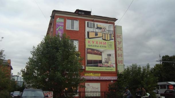 Офис 61м2, Московская обл,  г Подольск,  ул Большая Серпуховская,  д 25