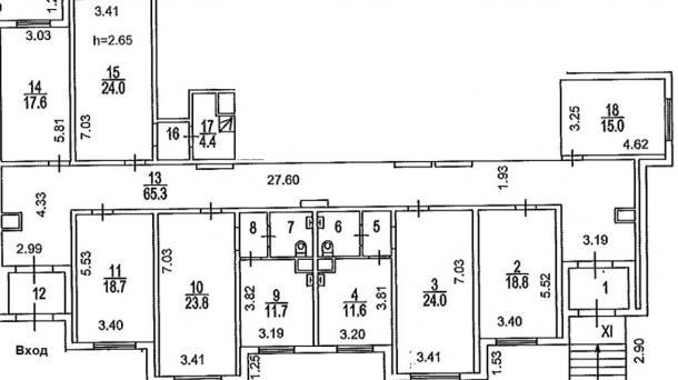 Аренда офиса 258 кв.м. Варшавское шоссе, 120, к.2