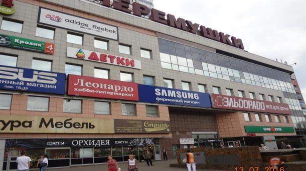 Аренда помещения для торговли 222.7м2, 96000руб., метро Кузьминки
