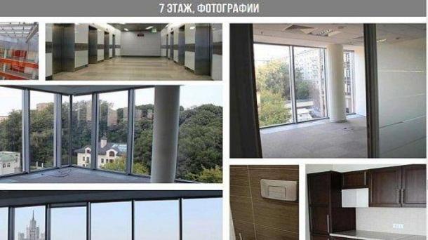 Офис 880м2, Серебряническая набережная,  29