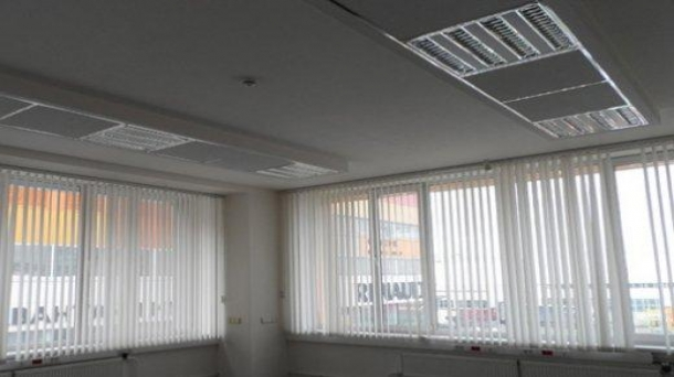 Офис в аренду 214м2,  240750руб.