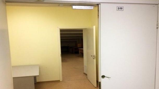 Офисное помещение 81.8м2, метро Войковская, Москва