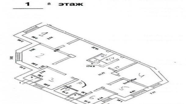 Офисное помещение 178м2,  174974руб.
