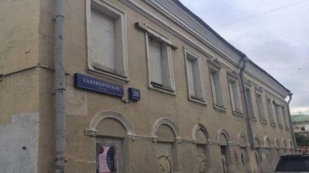 Офис 318м2, Новокузнецкая