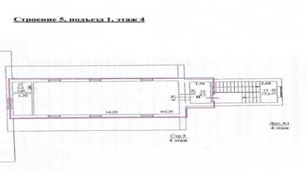 Аренда офисного помещения 70м2, 96810руб., метро Динамо